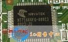 New   NT71666FG-0001...