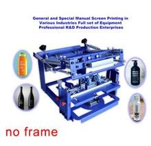 Máquina de serigrafía de cilindro Manual para botella/taza/bolígrafo, prensa curva de superficie