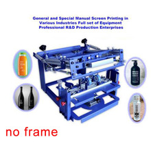 Manual Cylinder Screen Printing Machine for bottle/cup/pen surface curve press