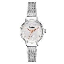 New Fashion Watch Women Stainless Steel Strap Ladies Wrist Watches Top Brand Bracelet Clock Women Dress Watch Relogio Feminino