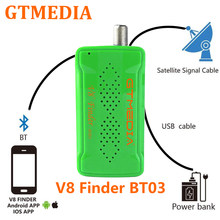 GTmedia V8 Finder BT03 Satellite Finder DVB-S2 Better than satlink ws-6933 ws6906 Support Android IOS(China)