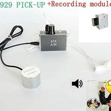 Microphone-Amplifier-System Anti-Wiretapping-Detector HY-929 Listen Record-Module Thru-Wall