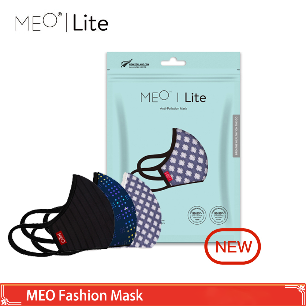 MEO Fashion Mask Anti Haze Dust PM0.1 Breathable And Washable PM2.5 Filter 99.8% Made In New Zealand With Filter For Man Woman
