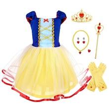 цены на AmzBarley Girls Snow White costume Toddler princess Dress Halloween Christmas Birthday Party Ball Gowns+Crown kids tutu dress в интернет-магазинах