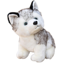 цена на 20CM High Quality Realistic Puppy Stuffed Doll Cute Animal Husky Soft Plush Toys Children Birthday Presents