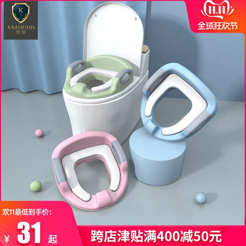 CHILDREN'S Toilet Toilet Seat Baby Toilet GIRL'S Seat Cushion Large Little Boy Infant Will Basin Frame CHILDREN'S Toilet Seat