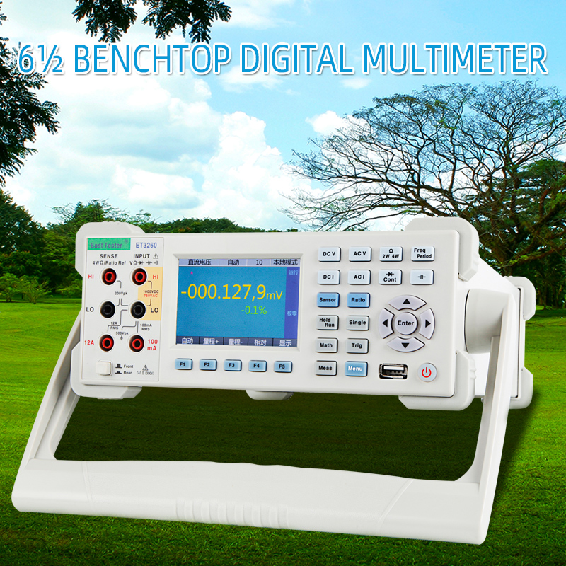 Precision 6 1/2 Bench Top Digital Multimeter Desktop Multimeter Tester Capacitor Tester AC/DC Voltage Ammeter Continuity Test|  - title=