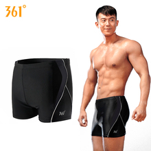 361 Men's Swimming Boxer Trunks Professional Sports Swimsuit Mens Brazilian Beach Trunks Panties Quick Dry Swimwear Male