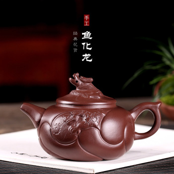 goods of purple mud fish change to pot all hand teapot to customize a dragon undertakes to copy the old pot plant