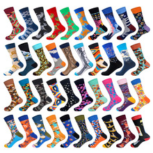 Downstairs Novelty Men Socks Pack Combed Scenery Cloud Night Sky Mountain Camouf