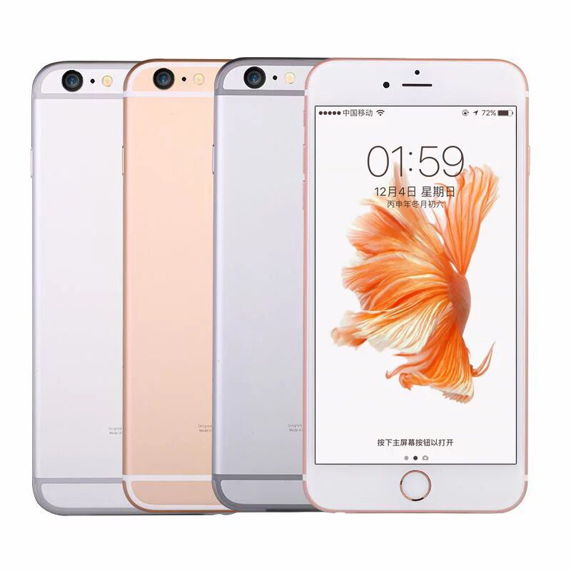 Refurbished Blackview Apple IPhone 6 S With RAM 2 GB 16 GB ROM 64 GB And 12 MP Camera 2