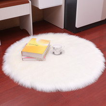 Super Soft Carpet Luxury Chair Cover Bedroom Faux Round Mat Seat Pad Plain Fluffy Area Rugs Warm Hairy for