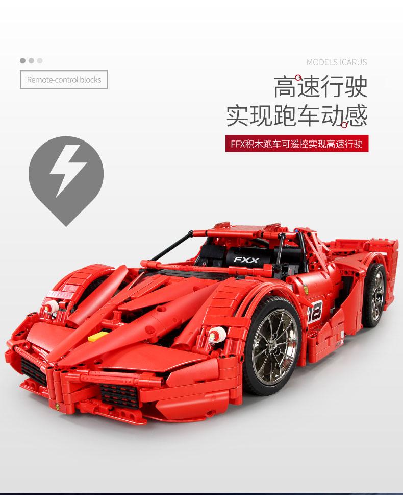 MOULD KING MOC 13085 Compatible 5889 Ferrari FXX F40 Enzo Building Block (2172 PCS) 11