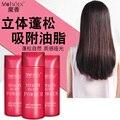 Unissex cabelo lama pó macio pó hairspray aumenta o volume do cabelo seco e não gorduroso