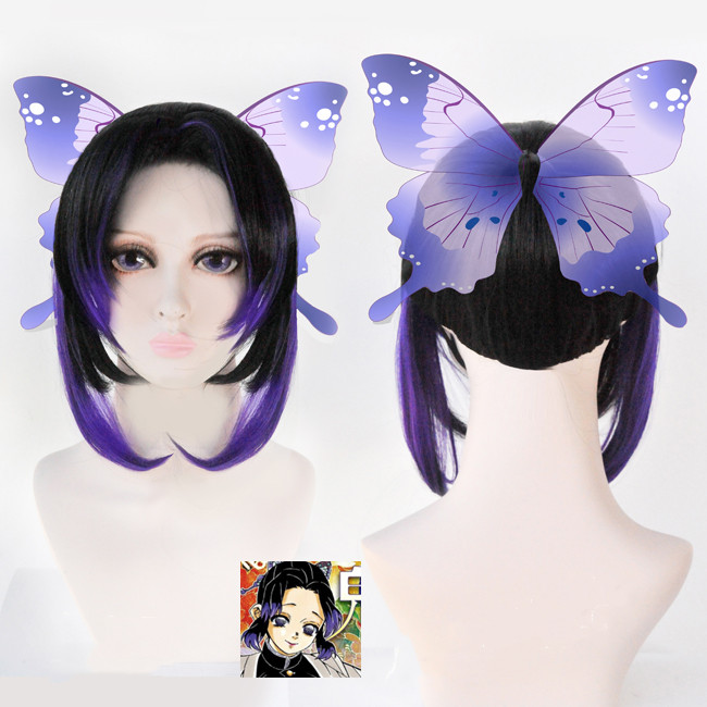Anime Demon Slayer: Kimetsu No Yaiba Kochou Shinobu Cosplay Wigs Heat Resistant Synthetic Hair Wig (Without Headwears) + Wig Cap