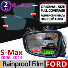 For Ford S-Max MK1 2006~2014 Full Cover Anti Fog Film Rearview Mirror Anti-Fog Films Accessories 2007 2008 2010 2011 Smax S max