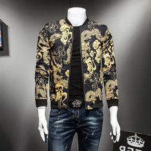 Dragon Gold Print Lente Herfst Hip Hop Fashion Prom Party Club Outfit Vintage Jas Mannen Bomber Oversize 5xl(China)