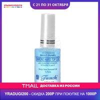 Top Coat Frenchi 3028696 Улыбка радуги ulybka radugi r ulybka smile rainbow косметика Beauty & Health Tools Nail Art increase in duration