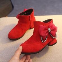 Плюшевые теплые детские ботинки; Детские зимние bottes; Обувь