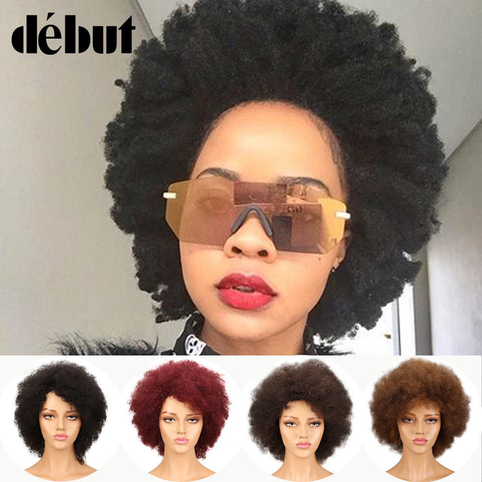 Debut Wig Human Hair Afro Curly Bob Wig Curly Human Hair Wigs 10 Color Can Choose Short Wigs For Black Women Free Shipping