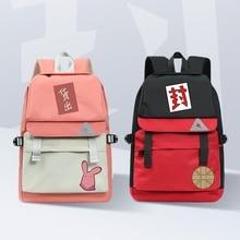 Anime Toilet-Bound Hanako-kun Unisex School Backpacks Girls Boys Toddler Kids Teenages Book Trip Bags Cartoon Printed Umbrella