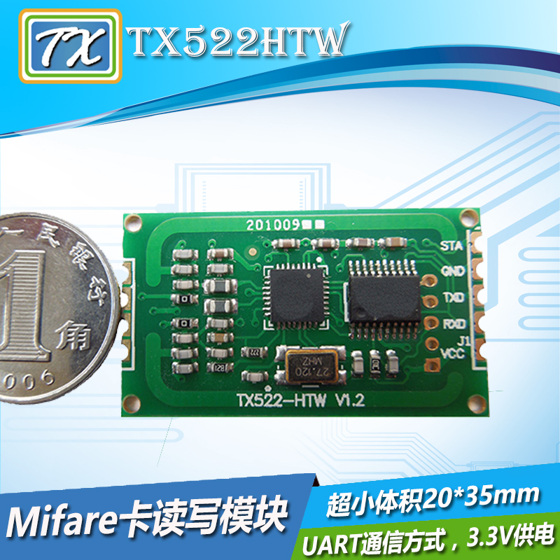TX522-HTW 13.56MHz RF IC Card Reading And Writing Module Access Control Attendance Card