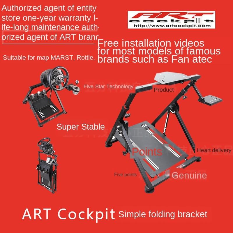 Make For X-type Folding Racing Car Simulation Game Bracket Fast Magic Logitech G29 T300rs Art Steering Wheel Base