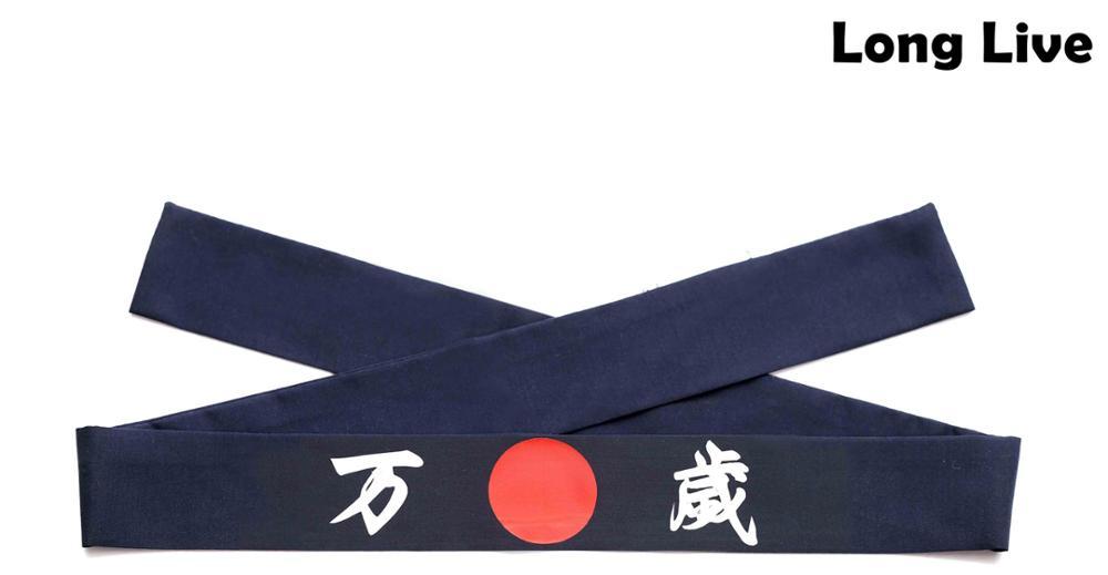 Black Sushi Headband