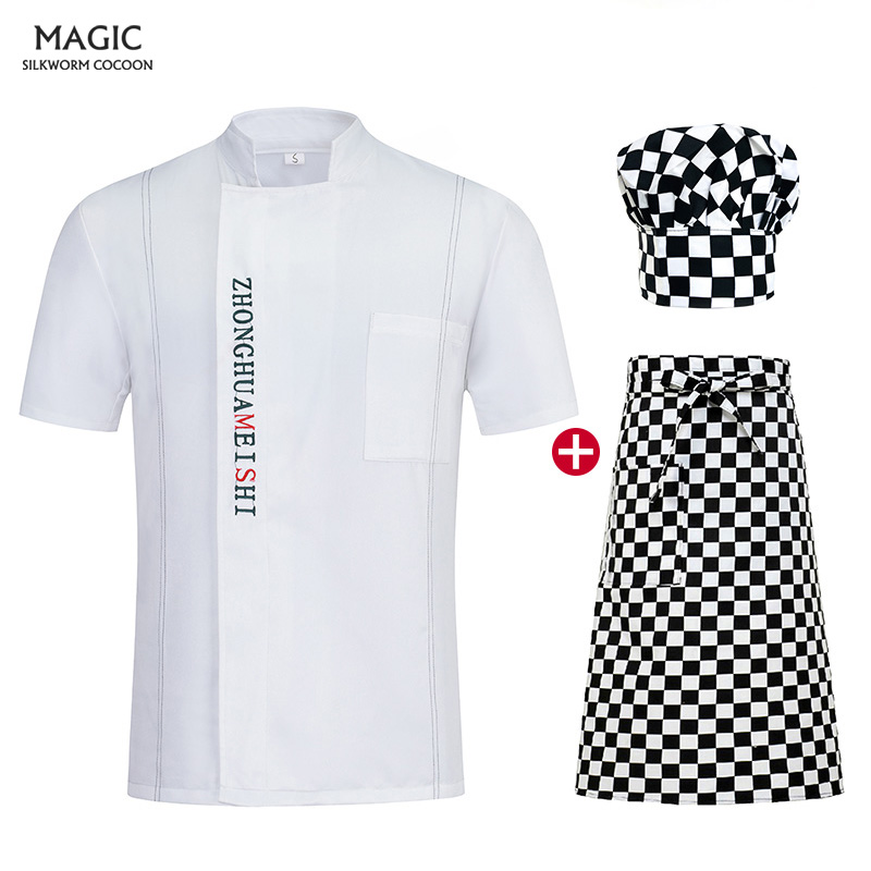Men And Women Chef Jacket Food Services Cooking Uniform Chef Uniforms Clothing Short Sleeve Waitress Chefs Hat Hotel Uniform