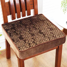 Thicken Foam Chair Seat Cushion Square Office Wave-Window Pad Back Of Car Students