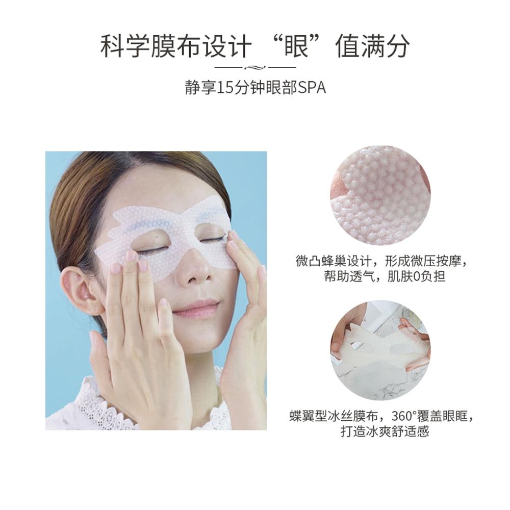 Dreamy Eye Mask Anti-aging Improve Dark Circles Wrinkles First-aid Emergency MECMOR Additive Free Natural Organic 8PC 3