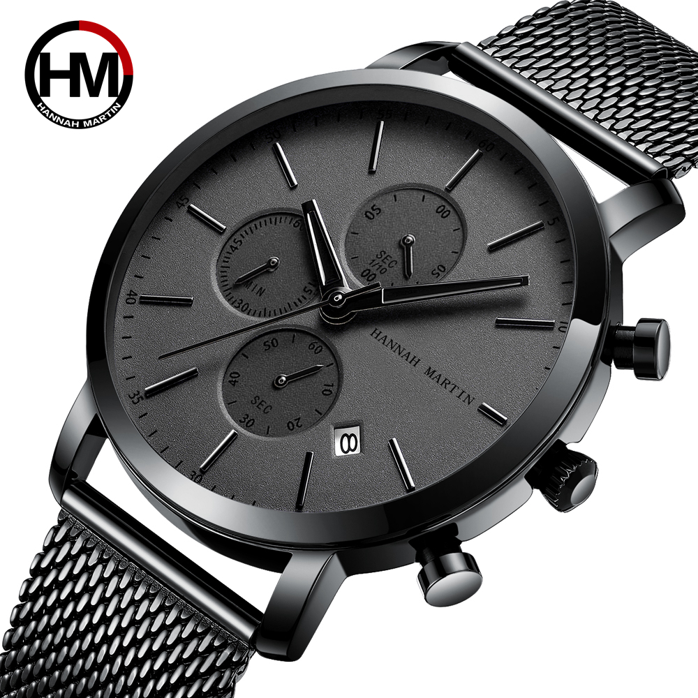 Men Watches Top Brand Fashion multifunction small dial Stainless Steel Mesh business Waterproof Wrist Watches Relogio Masculino