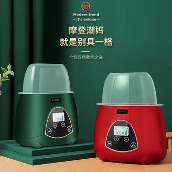 Artfunning dwa w jednym butelka mleka sterylizator termostat inteligentne zatrzymywanie ciepła automatyczny podgrzewacz do mleka dla niemowląt tanie i dobre opinie CN (pochodzenie) 4-6y W wieku 0-6m 13-24m 7-12m 25-36m