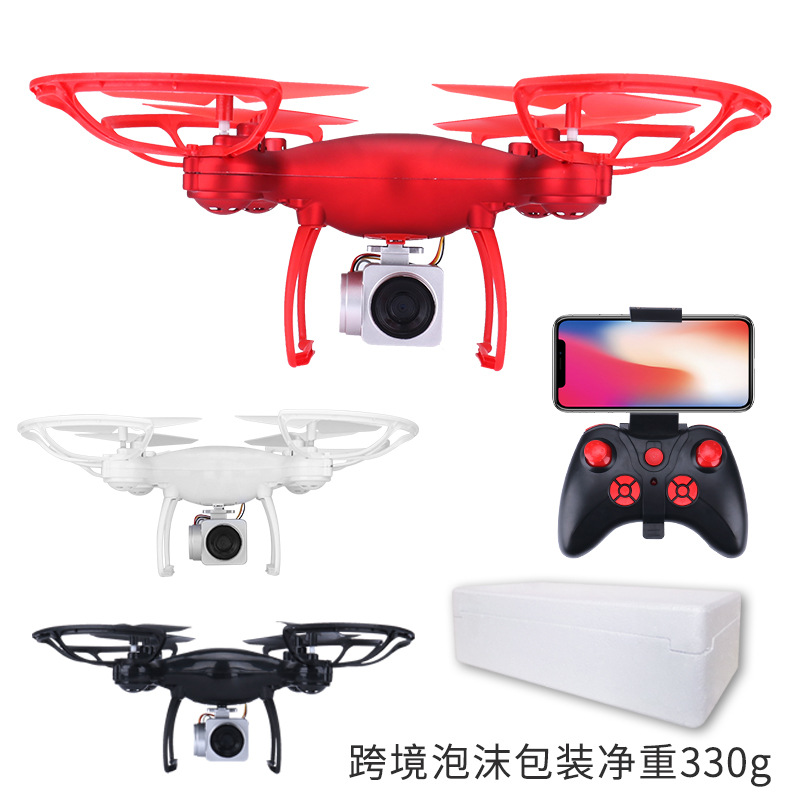 Unmanned Aerial Vehicle Aerial Photography WiFi Real-Time Image Transmission 1080P Quadcopter Set High Telecontrolled Toy Aircra