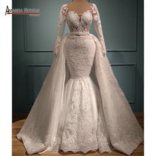 New mermaid lace wedding dress with detachable skirt 2 in 1 wedding dresses