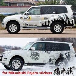 لميتسوبيشي باجيرو 2018 ملصقات السيارات باجيرو مظهر الجسم الديكور تعديل ملصقات السيارات ملصقات اللون