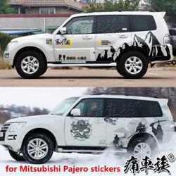 Dla Mitsubishi Pajero 2018 naklejki samochodowe Pajero wygląd ciała dekoracje zmodyfikowane naklejki samochodowe naklejki kolorowe