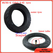 10 inch 80/65 6 tyres inner tubes 10x3.0 6 electric scooter thicken widen inflatable road tires E Bike hard wear resistant tires