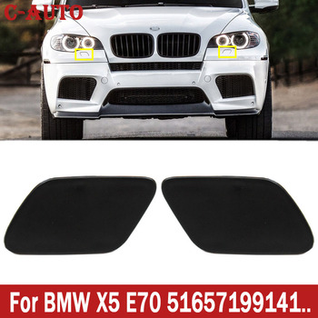 Car Front Left Right Bumper Headlight Washer Spray Cover Cap Jet Unpainted For BMW X5 E70 51657199141 51657199142 Accessories image