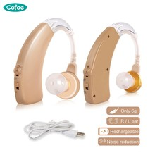 Cofoe BTE Hearing Aids Ear Sound Amplifier Ear Care Tools Rechargeable Adjustable Hearing Aid For The Elderly/Hearing Loss Patient Left and Right Metal Skin Color cofoe anti bedsore mattress for elderly paralyzed patients muti specification post operative nursing pads medical care air beds