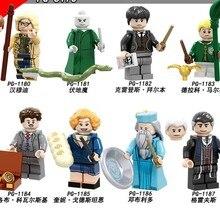 Legoed мультфильм Харри Поттер Лорд Волдеморт Дамблдор строительные блоки фигурки детский подарок Необычные игрушки
