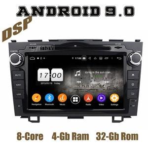 PX6 Android 9,0 Автомобильный GPS dvd DSP плеер для honda CRV CR-V радио 2006 2007 2008 2009 2010 2011 с 4 + 64 Гб DSP Auto Stere