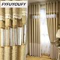 Роскошные вельветовые шторы с вышивкой  европейские затемненные занавески на окна для гостиной/спальни  элегантные занавески