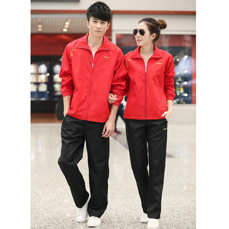Spring And Autumn Junior High School Students Yellow School Uniform Groups Business Attire Set Men And Women Sports Clothing Two