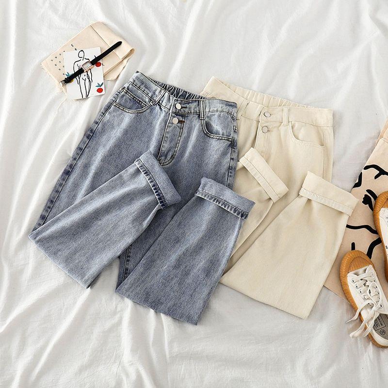 Cotton Apricot Jeans Women High Waist Harem Mom Jeans Spring 2020 New Plus Size Vintage Quality Harajuku Straight Pants Female
