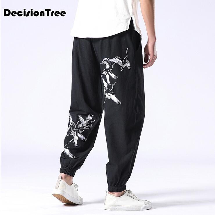 2019 modal material super loose sweatpants yoga pants men men's pyjama trousers sleep bloomers pants tai pants