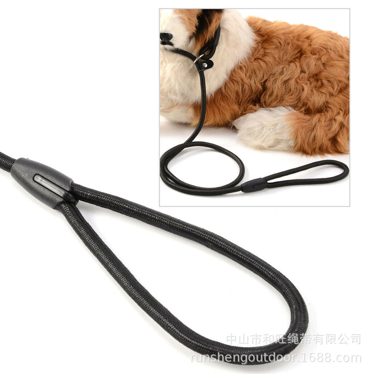 Hot Selling Customizable Processing Pet Supplies Dog Hand Holding Rope Outdoor Training P Lanyard P Pendant Nylon Tow Rope