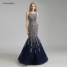 navy evening dress, formal mermaid beaded dress