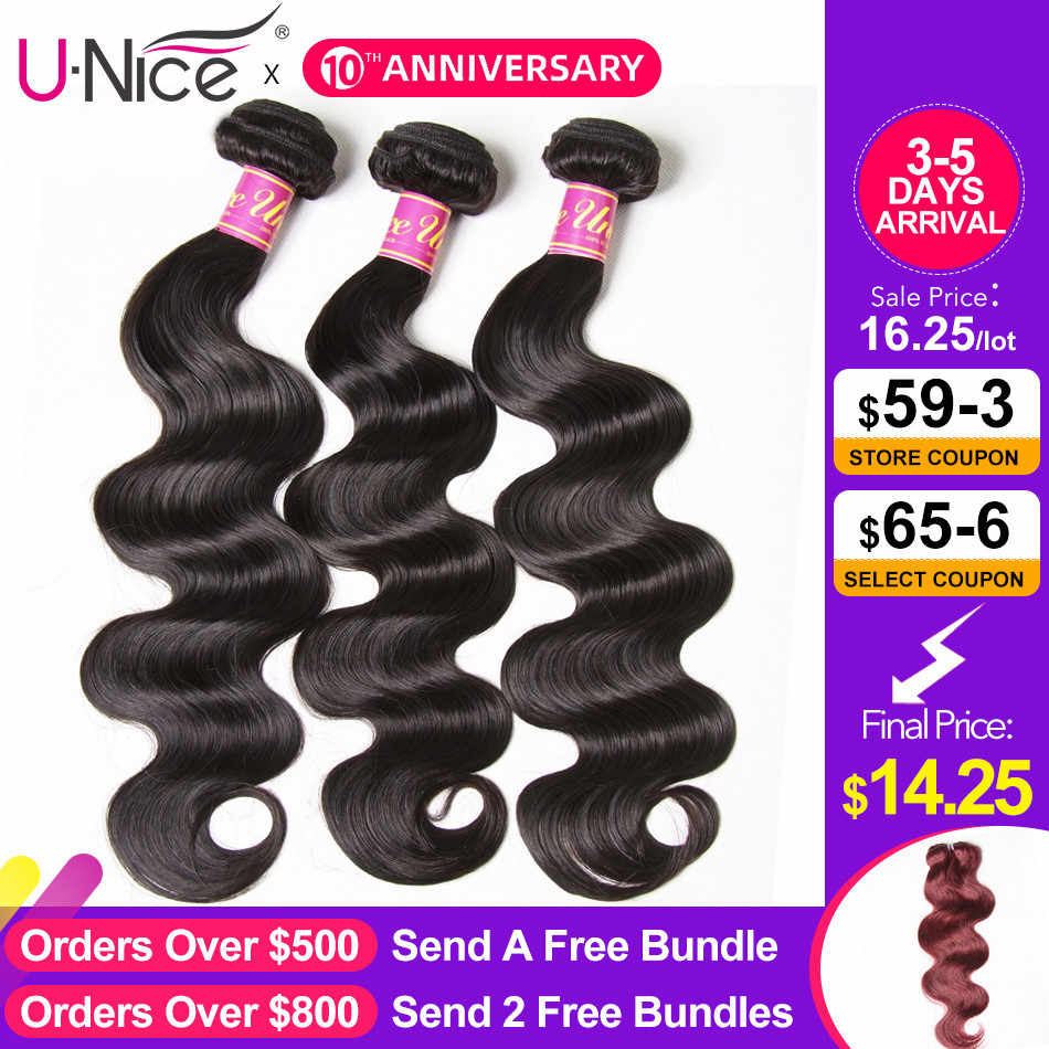 "UNICE HAIR Brazilian Body Wave Hair Weave Bundles Natural Color 100% Human Hair weave 1/3/4 Piece 8-30"" Remy Hair Extensions"