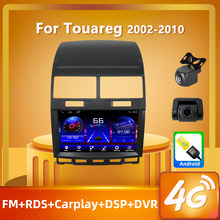 PEERCE For Volkswagen Touareg GP 2002-2010 Car Radio Multimedia Video Player Navigation GPS Android 10 carplay No 2din 2 din dvd